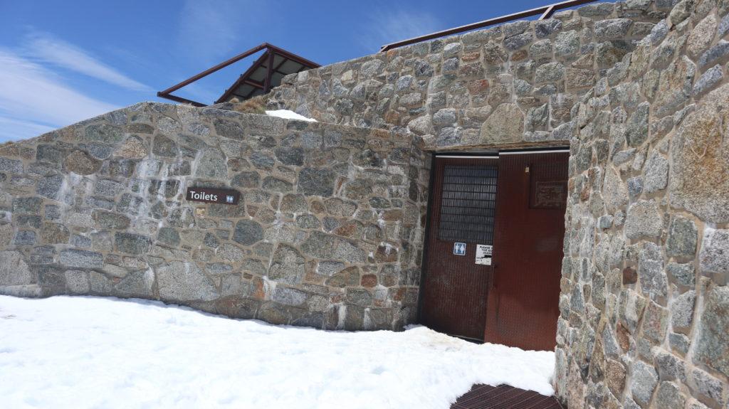 Aufstieg zum Mount Kosciuszko Toilette
