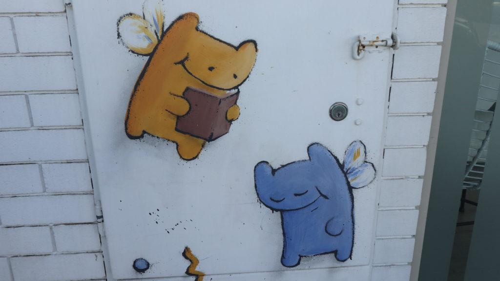 Bunbury Streetart